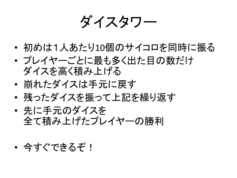 f:id:Akatsuki-No-9:20171028181221p:plain