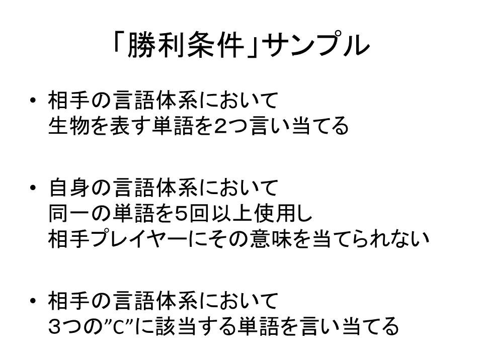 f:id:Akatsuki-No-9:20171028182520p:plain