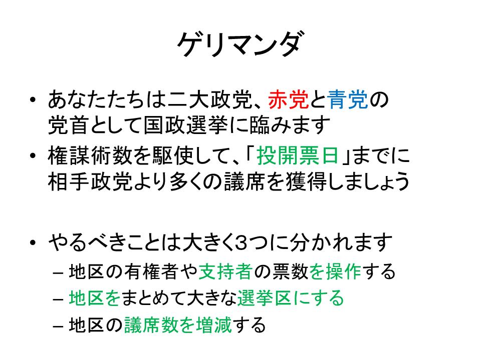 f:id:Akatsuki-No-9:20171127205202p:plain