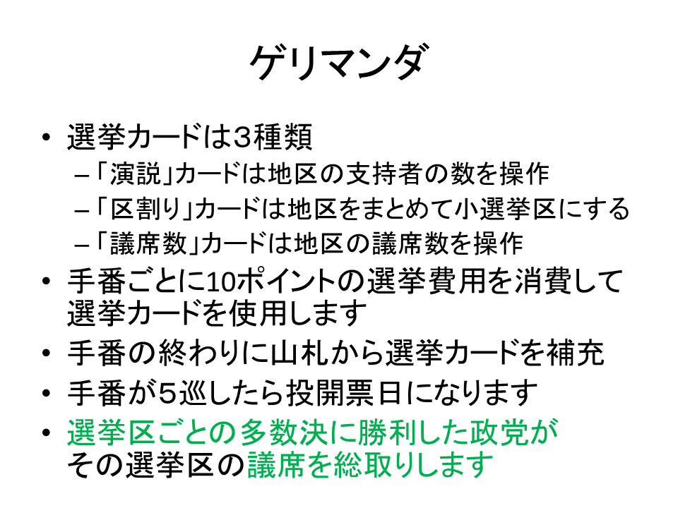 f:id:Akatsuki-No-9:20171127205214p:plain