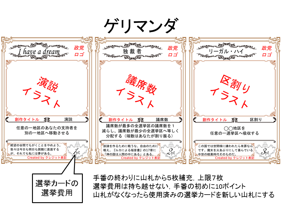 f:id:Akatsuki-No-9:20171127205231p:plain