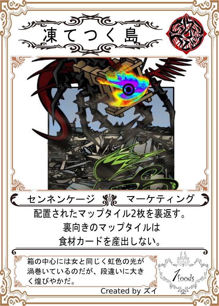 f:id:Akatsuki-No-9:20171130000603p:plain