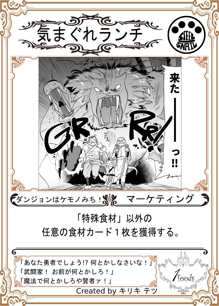 f:id:Akatsuki-No-9:20171130001702p:plain