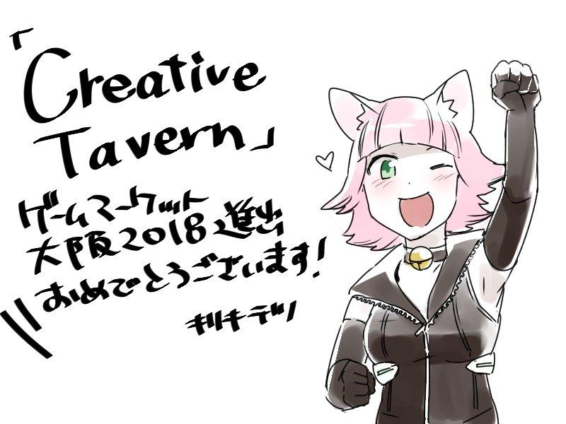 f:id:Akatsuki-No-9:20171130001910j:plain