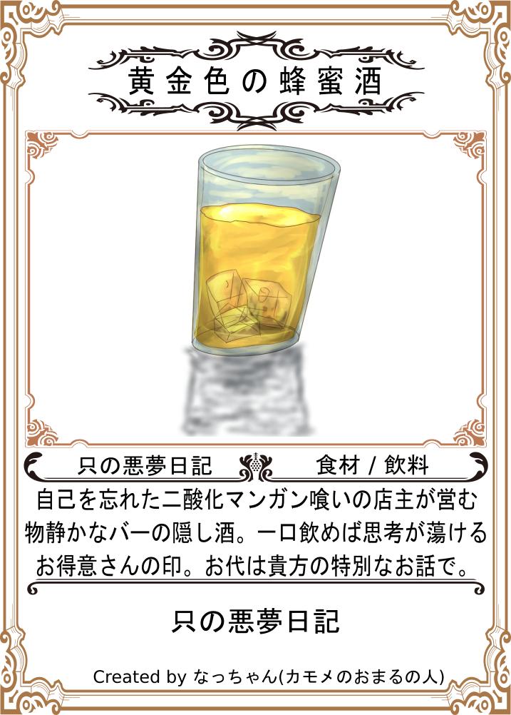 f:id:Akatsuki-No-9:20171201160817p:plain