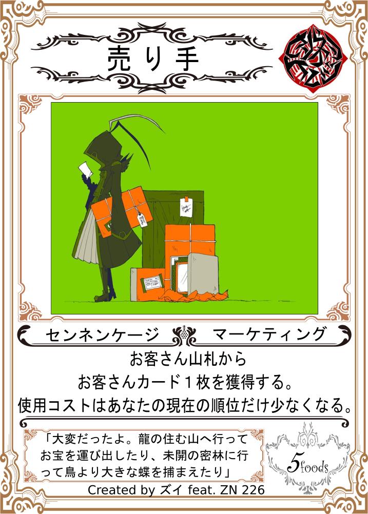f:id:Akatsuki-No-9:20171209193714p:plain