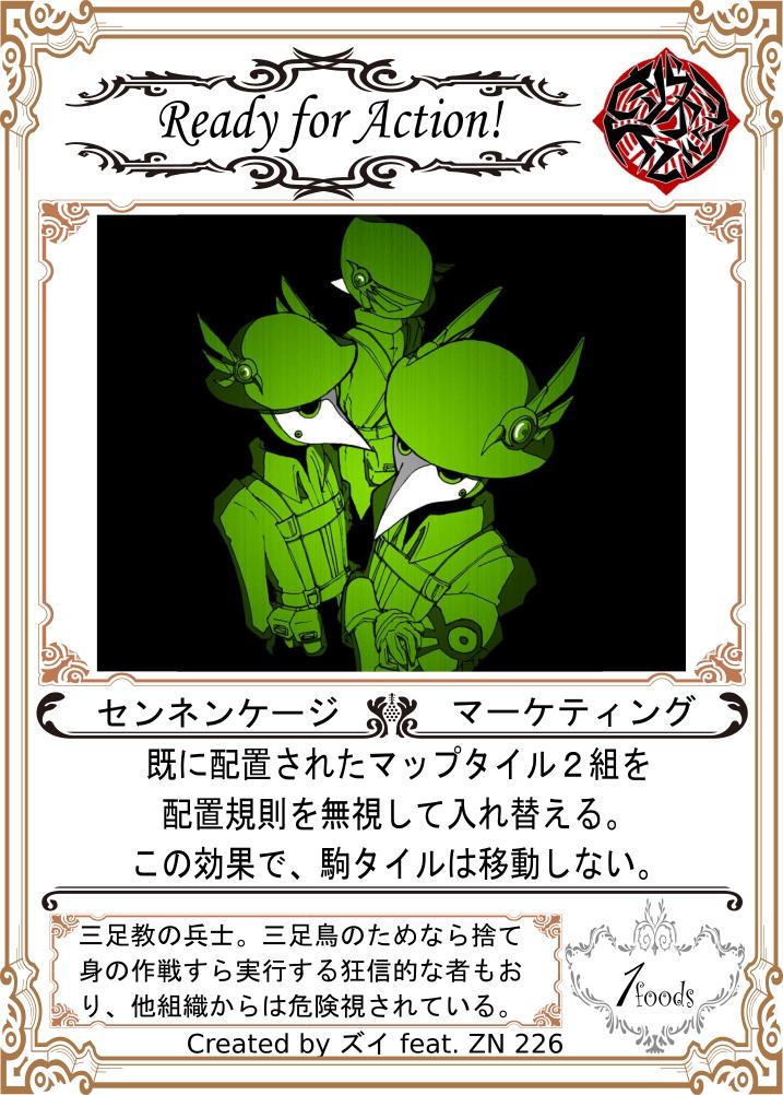 f:id:Akatsuki-No-9:20171209193717p:plain