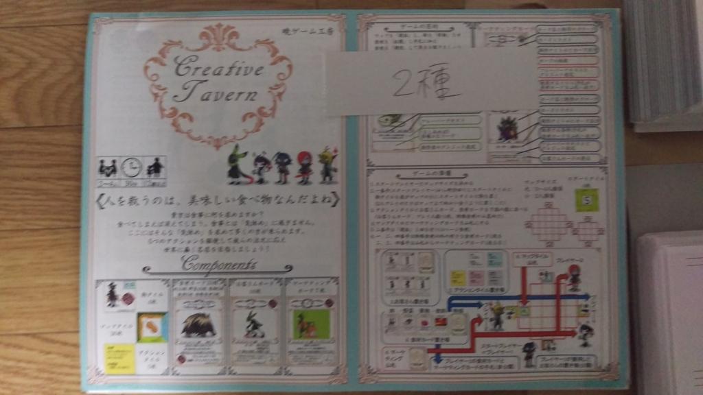 f:id:Akatsuki-No-9:20180409003029j:plain