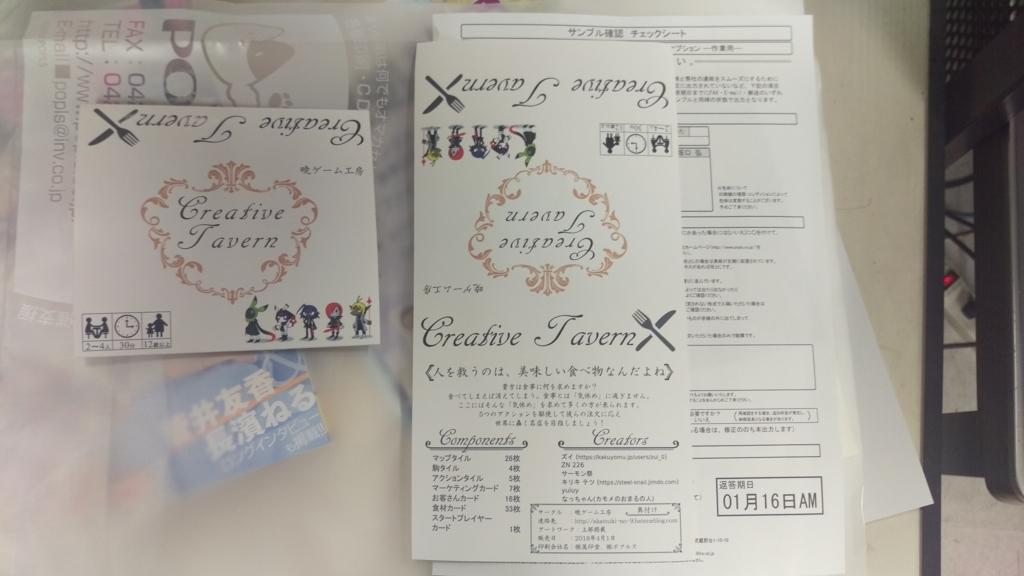 f:id:Akatsuki-No-9:20180409034125j:plain