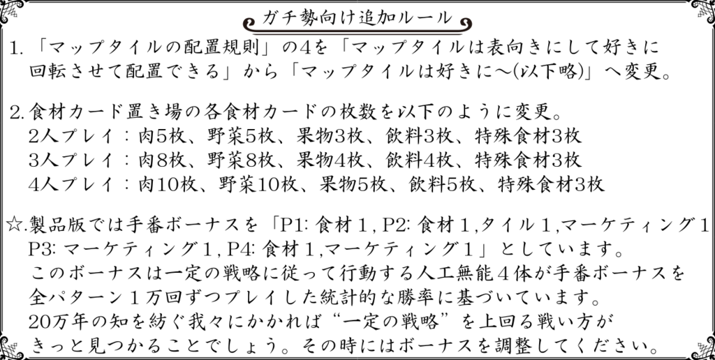 f:id:Akatsuki-No-9:20180619003613p:plain
