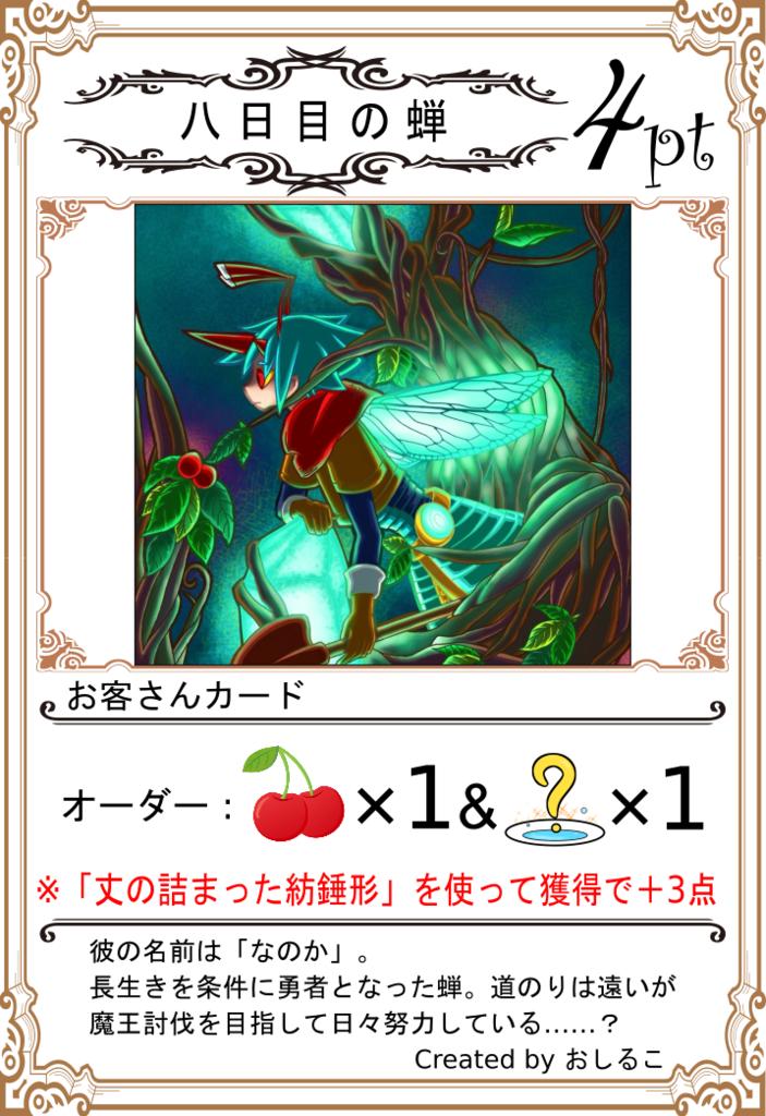 f:id:Akatsuki-No-9:20190205142336p:plain