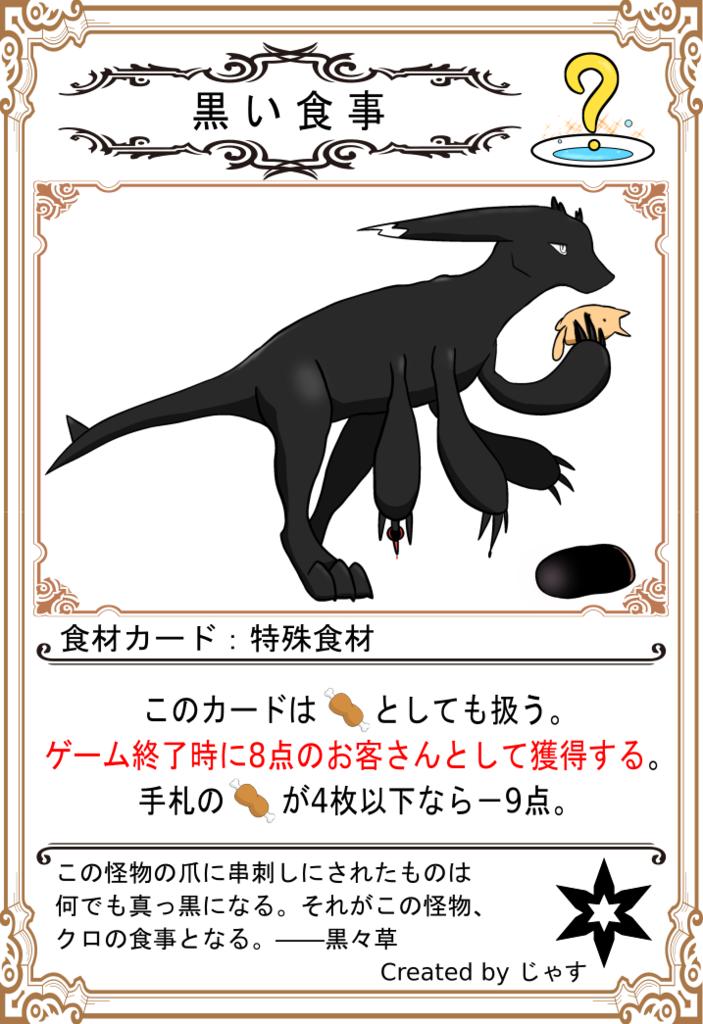f:id:Akatsuki-No-9:20190205142405p:plain
