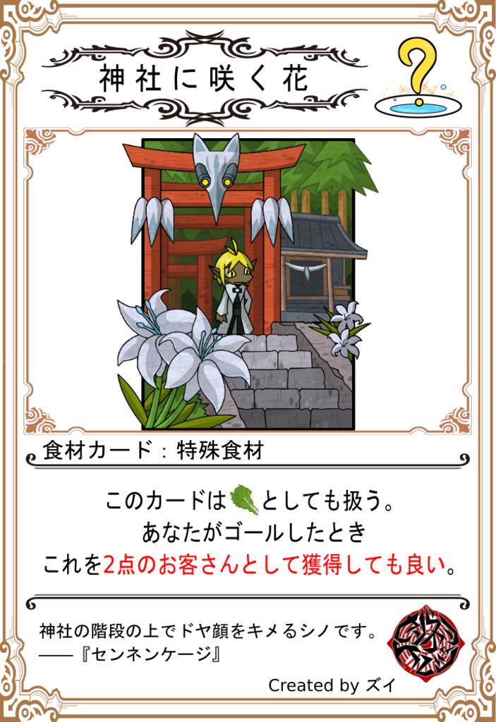 f:id:Akatsuki-No-9:20190205142625p:plain