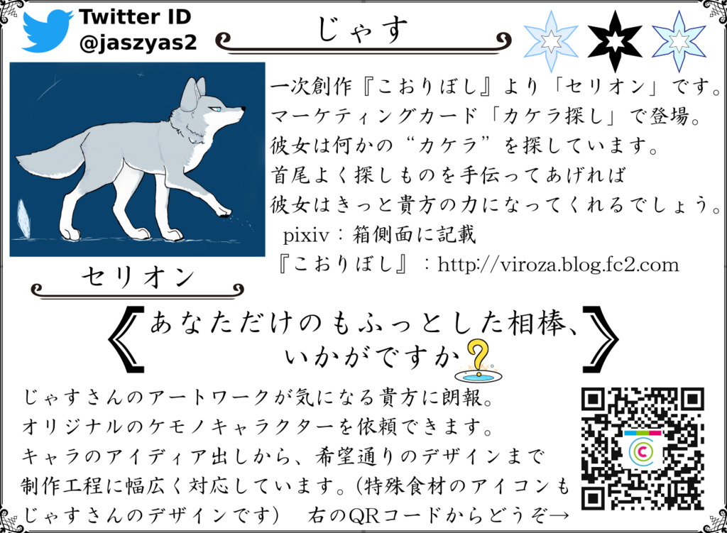 f:id:Akatsuki-No-9:20190205145521p:plain