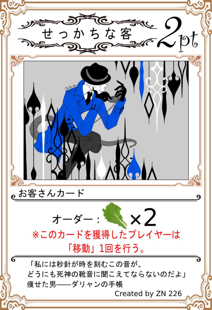f:id:Akatsuki-No-9:20190205145537p:plain
