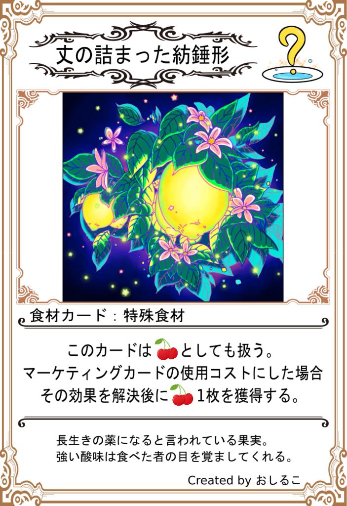 f:id:Akatsuki-No-9:20190205145613p:plain