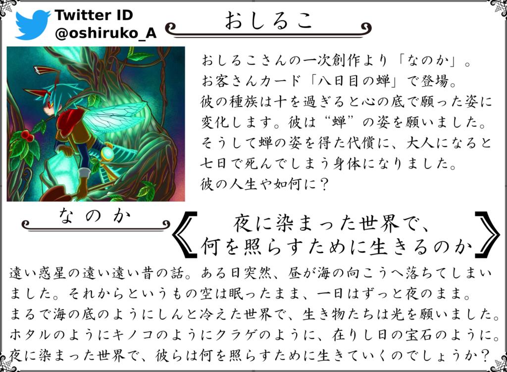 f:id:Akatsuki-No-9:20190205145630p:plain