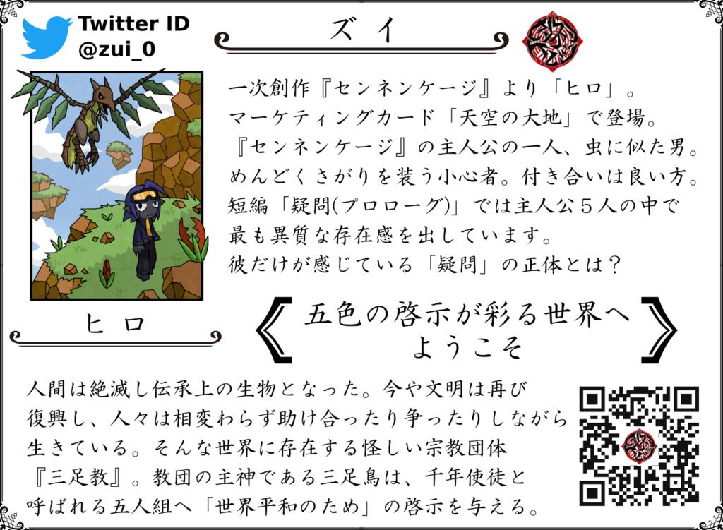 f:id:Akatsuki-No-9:20190205145717p:plain