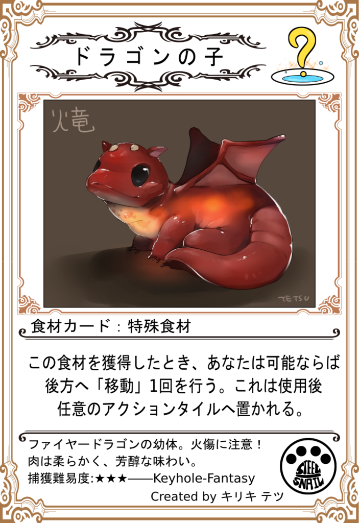 f:id:Akatsuki-No-9:20190205145740p:plain