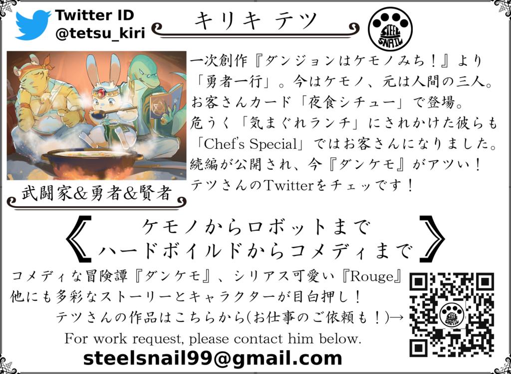 f:id:Akatsuki-No-9:20190205145754p:plain