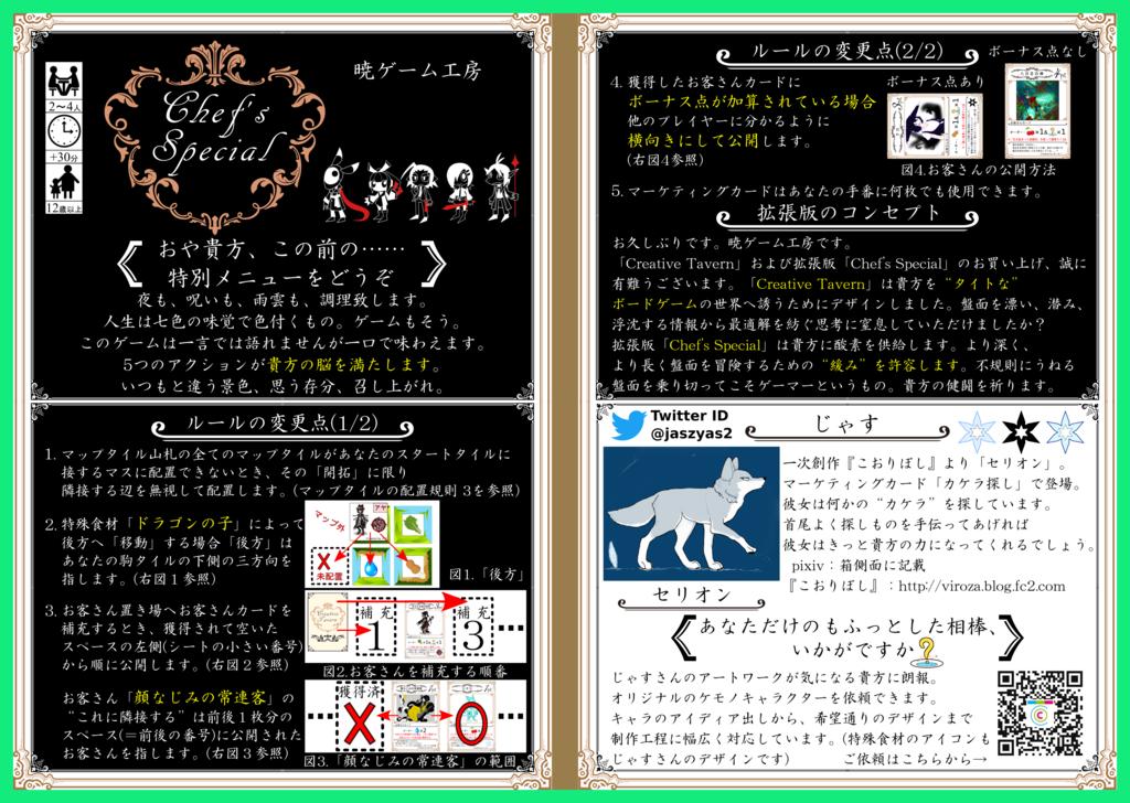 f:id:Akatsuki-No-9:20190210160443p:plain