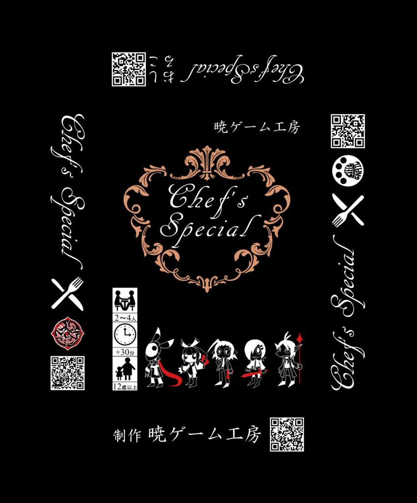 f:id:Akatsuki-No-9:20190210160612p:plain