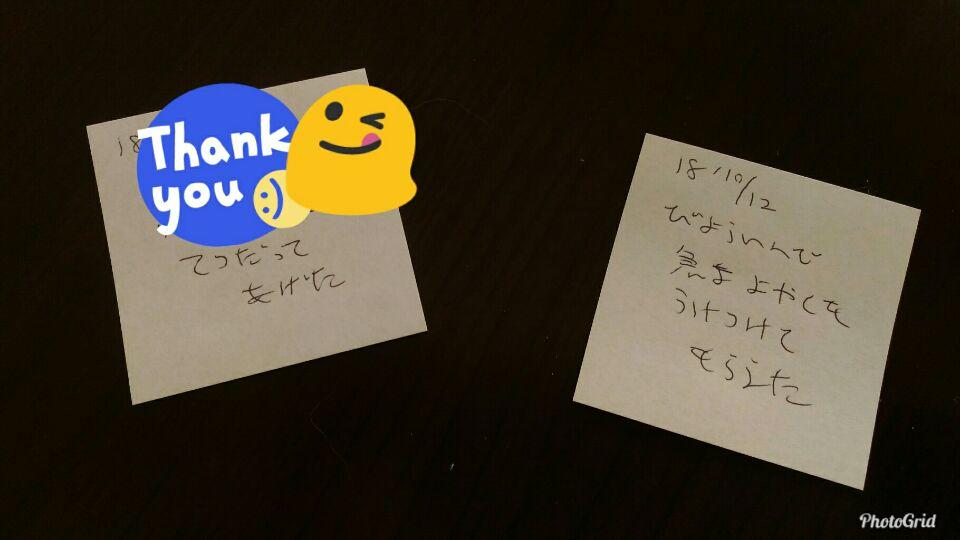 f:id:Akatsuki-no-Mojo:20181013151733j:plain