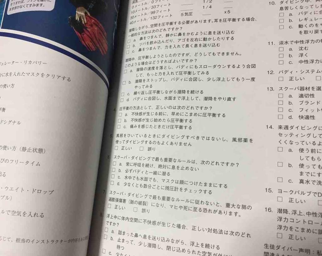 f:id:Akatsuki-no-Mojo:20181013160800j:plain