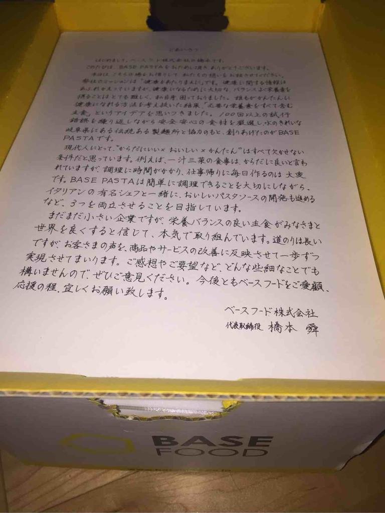 f:id:Akatsuki-no-Mojo:20181105140841j:plain