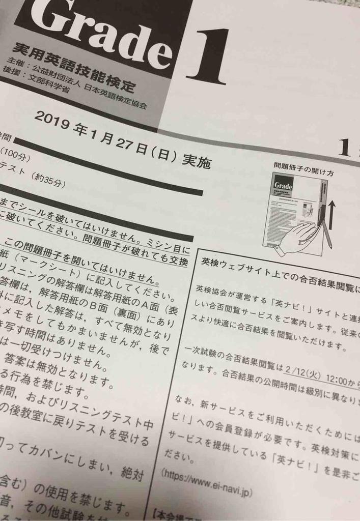 f:id:Akatsuki-no-Mojo:20190130215831j:plain