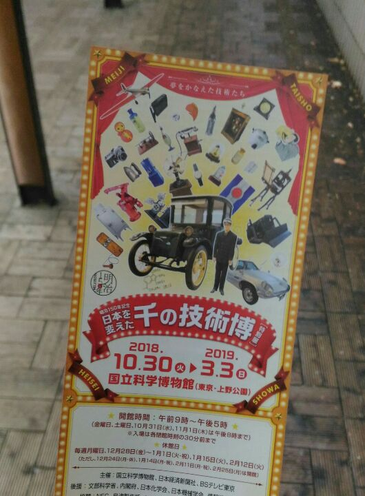 f:id:Akatsuki-no-Mojo:20190211212556j:plain