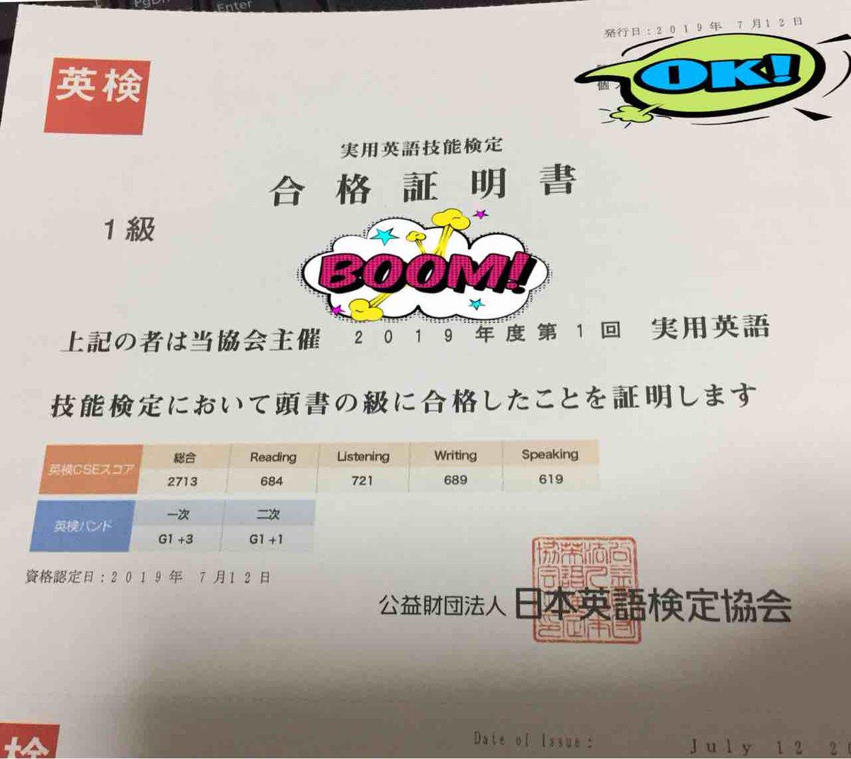 f:id:Akatsuki-no-Mojo:20190720230025j:plain