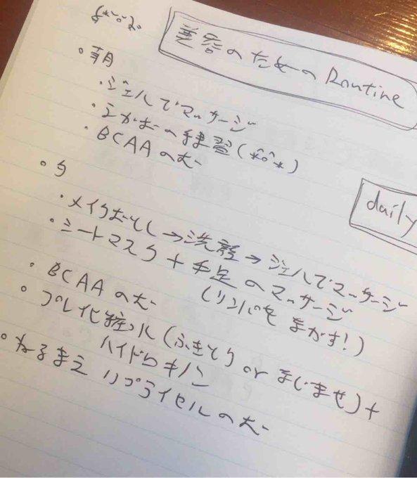f:id:Akatsuki-no-Mojo:20190831233747j:plain