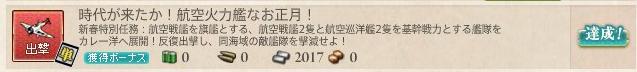 f:id:Akebia:20170102175333p:plain