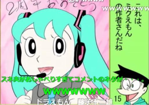 f:id:Akeji:20180901142438j:plain