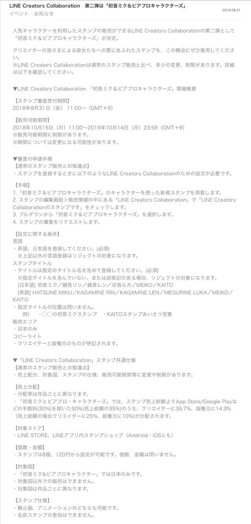 f:id:Akeji:20180901144043j:plain