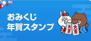 f:id:Akeji:20181230230014j:plain