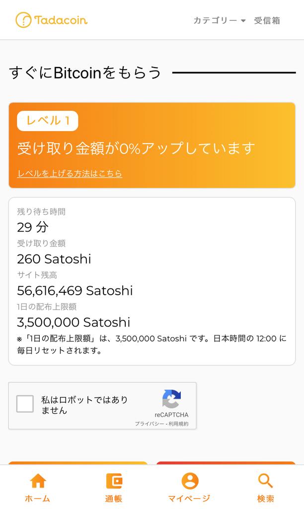 f:id:Akeji:20181231125127j:plain