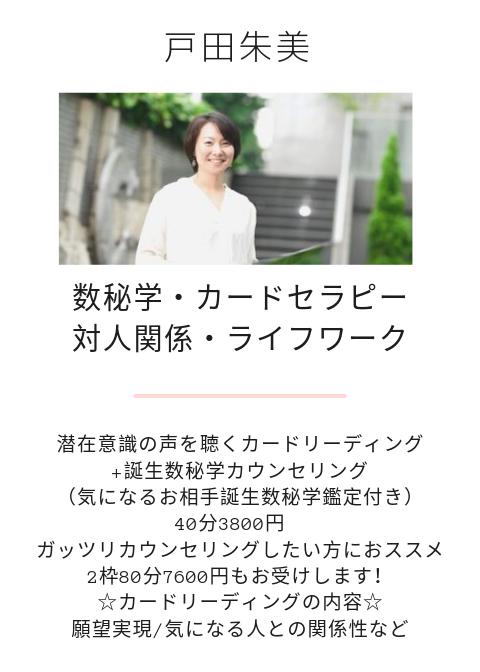 f:id:Akemi83:20190913160917p:plain