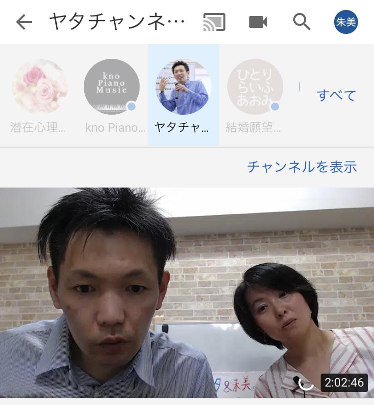 f:id:Akemi83:20200524223735j:plain