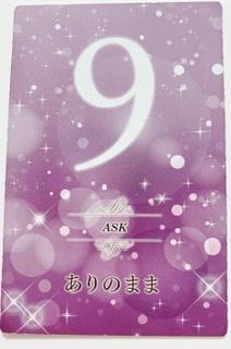 f:id:Akemi83:20210402233255j:plain