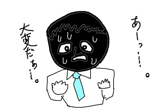 f:id:Aki-ro:20170211201733p:plain