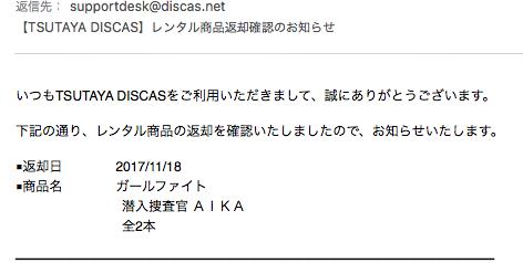 f:id:Aki-ro:20171120120700p:plain
