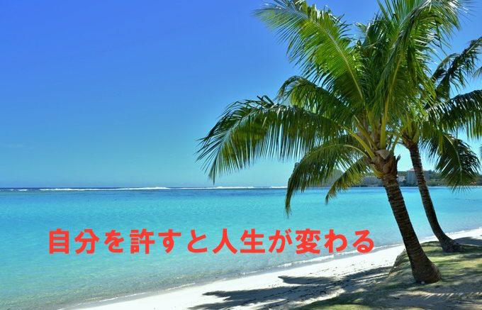 f:id:Aki-ro:20180308222202j:plain