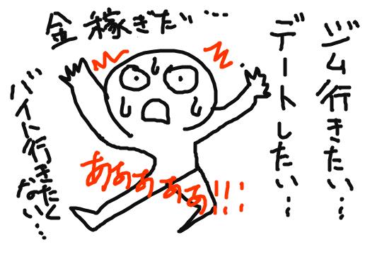 f:id:Aki-ro:20180406115156p:plain