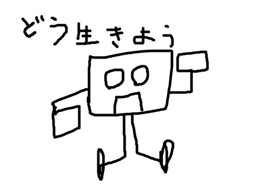 f:id:Aki-ro:20180418121603p:plain