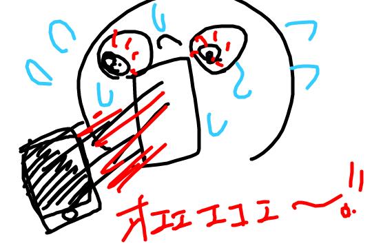 f:id:Aki-ro:20180428083823p:plain
