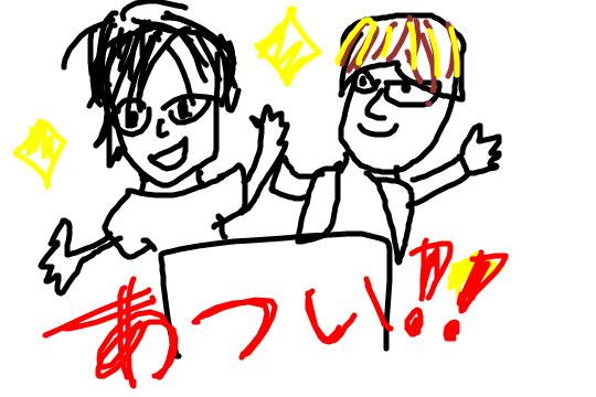f:id:Aki-ro:20180429110128p:plain