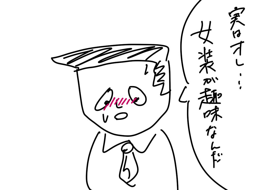 f:id:Aki-ro:20180504122955p:plain