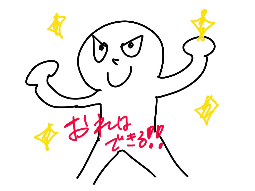 f:id:Aki-ro:20180616120856p:plain